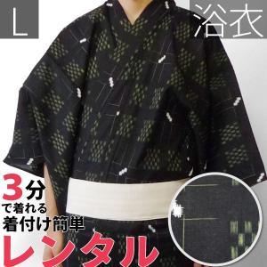 浴衣 男性 レンタル セット Lサイズ メンズ 黒緑 絣市松 rental-kimono