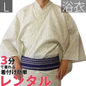 浴衣 男性 レンタル セット Lサイズ メンズ オフホワイト 吉原繋ぎ rental-kimono