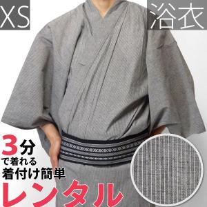 浴衣 男性 レンタル セット XSサイズ メンズ グレー 綿麻 rental-kimono