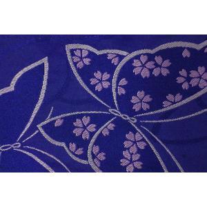 半幅帯(春秋冬用)青 蝶々 変更オプション|rental-kimono