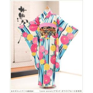 女の子ジュニア着物レンタル 「pom ponet」ブランド ホワイトブルーに彩祝花 jk0126【フ...