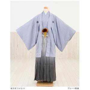 223118af3acab 卒業式 袴 レンタル 男 結婚式 mo013 紋付袴 羽織袴「グレー×菊菱」 紋付きフルセット