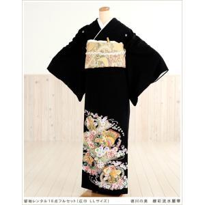 大きいサイズ 留袖レンタル 黒留袖 th002 留め袖 結婚...