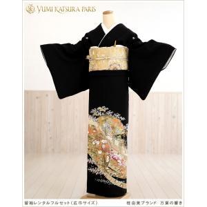 桂由美  大きいサイズ 留袖レンタル th010 黒留袖  ...
