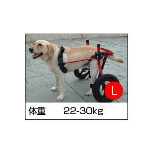 【1ヶ月延長レンタル】K9カート犬用車椅子後脚サポート L