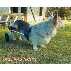 1ヶ月レンタル K9カート犬用車椅子後脚サポート M(11kg-18kg未満) 犬 車椅子 車イス ...