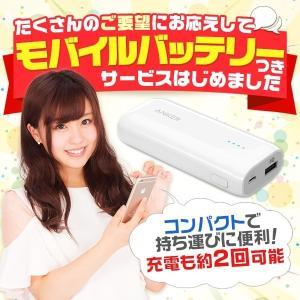 Wifi レンタル 1日 無制限 国内 専用 ワイモバイル ポケットwifi 502HW Pocket WiFi 1日 レンタルwifi ルーター wi-fi 中継器 ポケットWiFi ポケットWi-Fi|rental-wifi|11