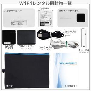 Wifi レンタル 1日 無制限 国内 専用 ワイモバイル ポケットwifi 502HW Pocket WiFi 1日 レンタルwifi ルーター wi-fi 中継器 ポケットWiFi ポケットWi-Fi|rental-wifi|09