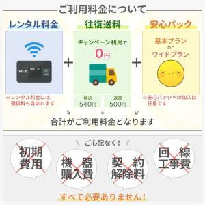 wifi レンタル 国内 ほぼ無制限 1日 ソフトバンク e5383 ポケットwifi レンタル wifi モバイル wi-fi レンタル 1日 ワイファイ 往復送料無料|rental-wifi|02