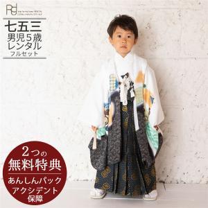 七五三(5歳男の子袴)0006白/鷹に鼓    5歳男の子袴らくらく14点セット|rentaldress-kids