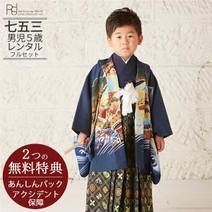 753レンタル  ■肩裄:約48cm 袴丈(紐下):約58cm  ※標準サイズに調整済みです。 ※簡...
