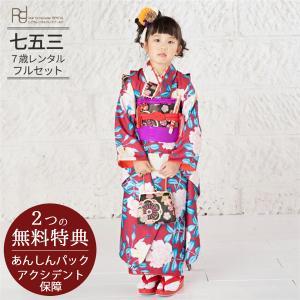 七五三(7歳女の子四つ身)0017赤バラ/黒  7歳女の子らくらく16点セット|rentaldress-kids