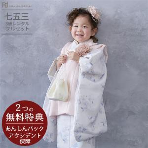 七五三(3歳女の子被布)0066 ラフィネココ ピンク/薄水色 3歳女の子被布らくらく9点セット|rentaldress-kids