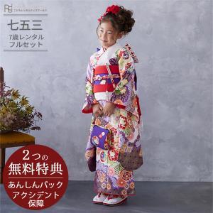 七五三(7歳女の子四つ身)0099  しゃれっこ 白/紫 古典 古典  7歳女の子らくらく16点セット|rentaldress-kids