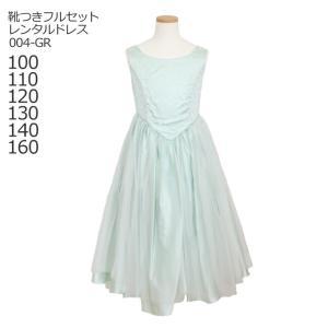 【当店のレンタルドレスは高品質な日本製です】 上半身はタイト、スカートはふわっと広がるプリンセス風の...