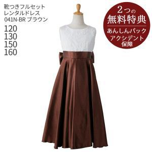 白と茶色のシックな配色が舞台映えするドレスです。身頃にはサテンの上に刺繍のレースを重ね、ビーズとスパ...