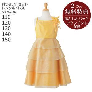 子供っぽいドレスは・・・というお嬢様におすすめの肩紐タイプのスッキリとしたデザインのドレスです。肩紐...