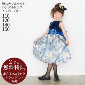 フラワープリントが華やかな印象のドレスです。ブルー系のグラデーションが目を引きます。  ★こちらのレ...