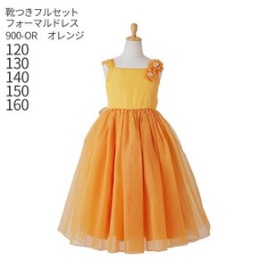 左肩部分のコサージュがポイントのドレス。コサージュはスカートの生地と共布でできているので中央のパール...