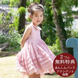 子供ドレスレンタル  靴セット 女の子用フォーマルドレス dollcake ローズピンクドレス doll001 75 80 90 95 100 110 120|rentaldress-kids