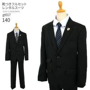 フォーマル子供服 子供スーツ 靴セット ヒロミチナカノ hiromichi nakano 黒地 紺 ストライプ ブルー シャツ gt017 男児 フォーマル スーツ 140 rentaldress-kids