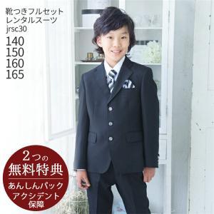 11d4baf3f14d8 フォーマル子供服 子供スーツ 靴セット 男児 ジュニア スーツセット jrsc30 黒 フォーマル 男の子 シャツ パンツ 140 150 160  165 結婚式
