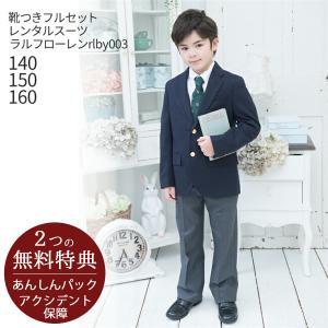 シャツやネクタイなどが全てコーディネートされた男児セットアップスーツパンツセットです。結婚式の参列や...