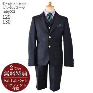 シャツやネクタイなどが全てコーディネートされた男児セットアップスーツベストつきハーフパンツセットです...