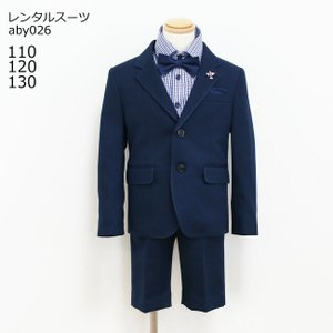 シャツやネクタイなどが全てコーディネートされた男児セットアップスーツハーフパンツセットです。手縫い風...