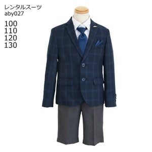 シャツやネクタイなどが全てコーディネートされた 男児セットアップスーツハーフパンツセットです。大きめ...