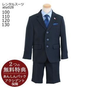 シャツやネクタイなどが全てコーディネートされた 男児セットアップスーツハーフパンツセットです。 シン...