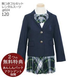 ラルフローレンの女児スーツセットです。ネイビーのジャケットに白ブラウス、チェックのプリーツスカート、...
