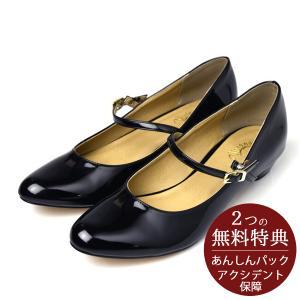 05d0b8813171c ドレスと同時レンタルなら送料お得に! ジュニア・レディースフォーマル靴シューズ ジュニア・レディース 甲ストラップエナメルパンプス 黒 ren