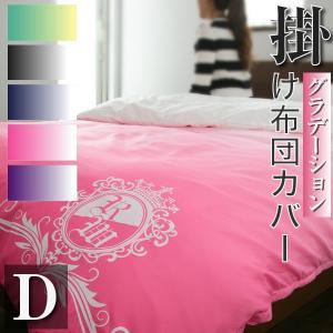 おしゃれ ベッドカバー ベッド ベッド 光沢 ベットサテンホテル ホテル仕様 布団カバー 可愛い か...