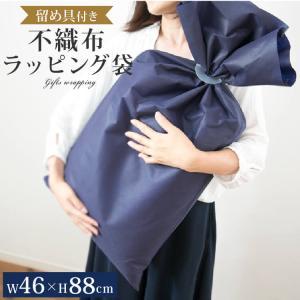 送料無料 人気 大人気 大 ビッグ 大きい プレゼント ギフト袋 ギフト袋 包む 包み 大きい 長い...