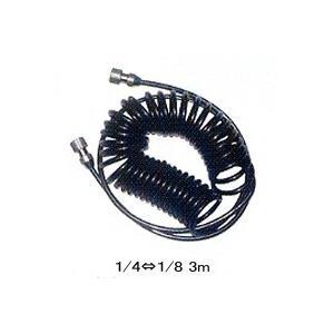 エアブラシ用 コイルホース HPA-CH32 1/8-1/4 3m アネスト岩田|repair-and-paint