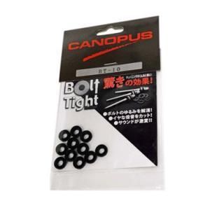 CANOPUS BT-10 ボルトタイト|repairgarage
