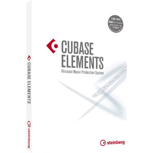 Cubase Elements は、あなたのコンピューターをスタジオに変えてくれるミュージックプロダ...