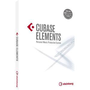 CUBASE ELEMENTS|repairgarage