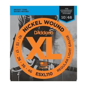 D'Addari ESXL110 Nickel Wound Regular Light, Double BallEnd 10-46|repairgarage