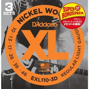 【国内正規品】D'Addario EXL110-3DBP Nickel Wound Regular ...