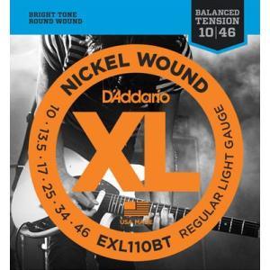 D'Addario EXL110BT Nickel Wound Regular Light Gauge|repairgarage