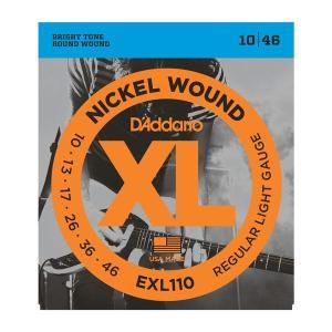 D'Addario EXL110 Nickel Wound Regular Light Gauge|repairgarage