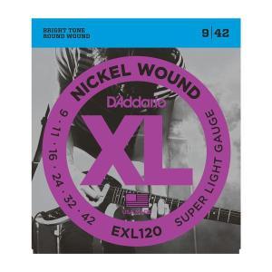 D'Addario EXL120 Nickel Wound Supar Light Gauge|repairgarage
