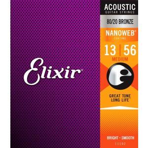 Elixir 11102 80/20 BRONZE MEDIUM 13-56 エリクサー ミディアム|repairgarage