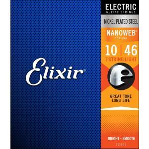 Elixir 12057 7-STRINGS LIGHT 10-56|repairgarage