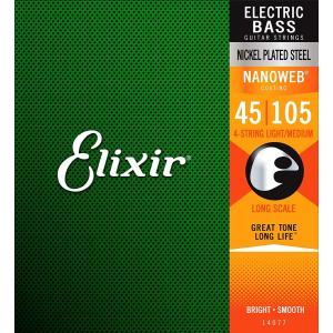 Elixir 14077 Nanoweb MEDIUM|repairgarage