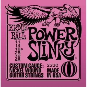 ERNIEBALL POWER SLINKY 2220|repairgarage