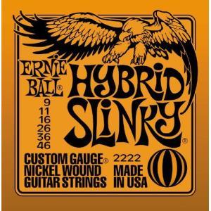 ERNIEBALL HYBRID SLINKY 2222|repairgarage