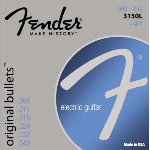 Fender 3150L original bullets Light 09-42|repairgarage